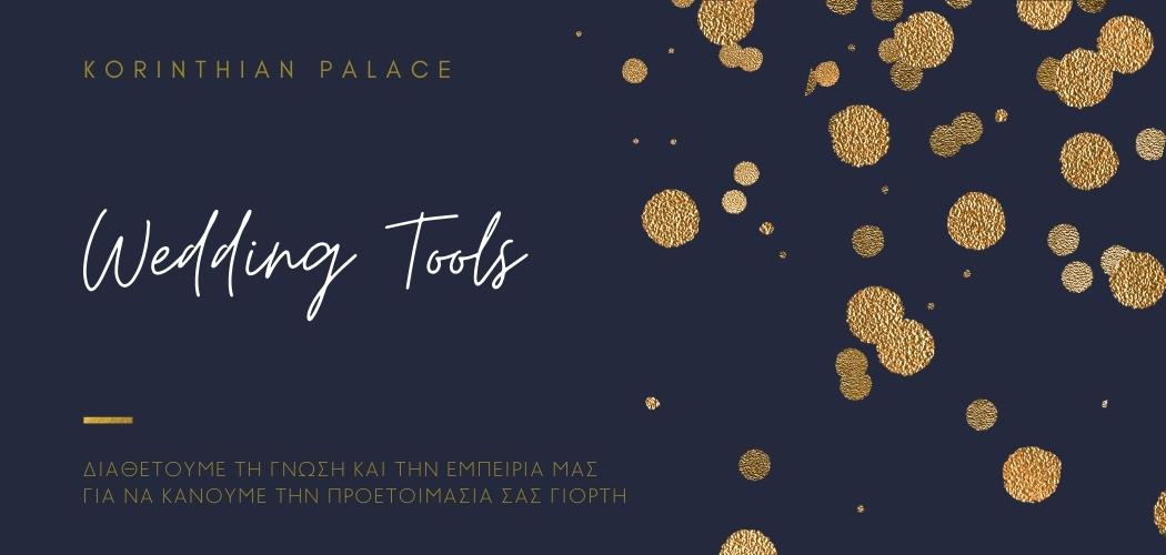 korinthian palace wedding tools