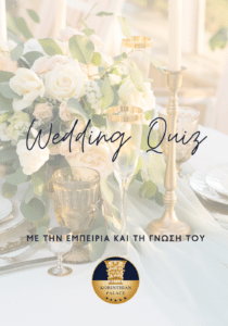 Wedding Quiz by Korinthian Palace